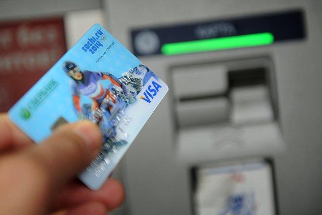 Объем краж с банковских счетов россиян достиг почти 1 млрд рублей в год