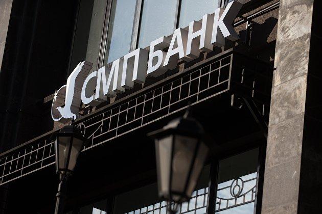 """Вывеска ОАО """"СМП Банк"""""""