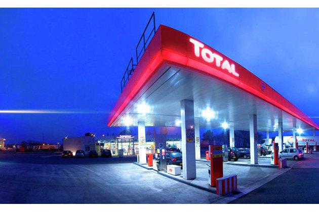 829142822 - Total намерена увеличить добычу нефти в Ливии