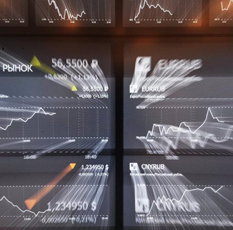 ОБЗОР: Мировые фондовые рынки начали неделю со снижения