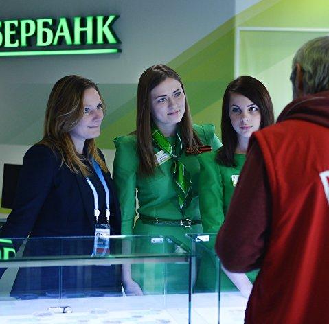 829154116 - Чистая прибыль Сбербанка по РСБУ в январе выросла на 12,7%