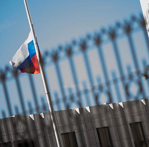 США вводят новый пакет санкций против РФ из-за дела Скрипалей