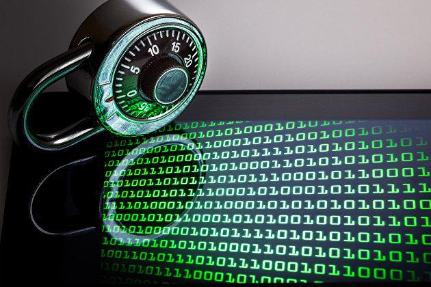 #Защита информации