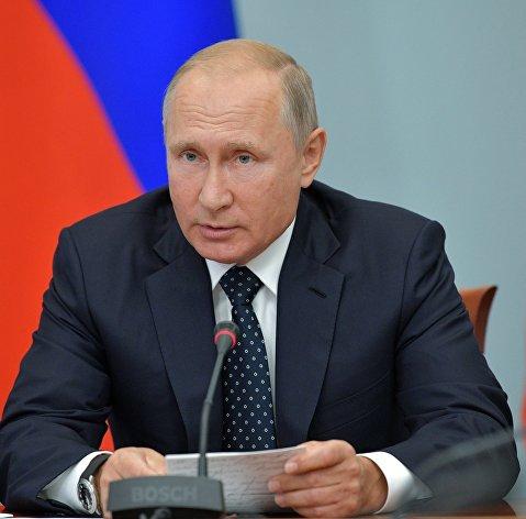 % Президент РФ Владимир Путин проводит совещание по социально-экономическим вопросам. 28 августа 2018