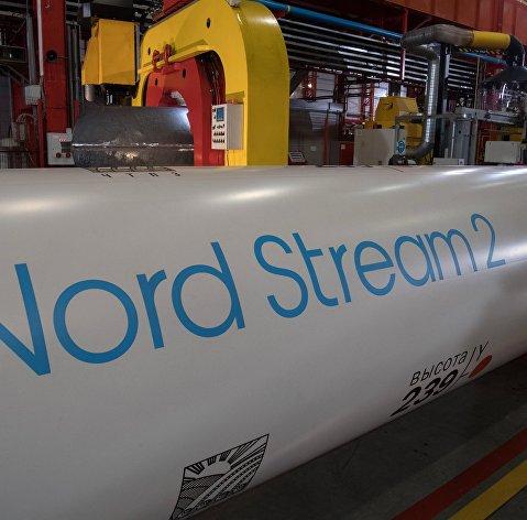 "На пути ""Северного потока-2"" нарисовалась Газовая директива"