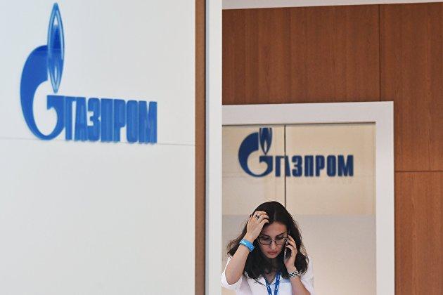 """Цена акций """"Газпрома"""" обновила максимум с марта 2012 г, превысив 200 рублей"""