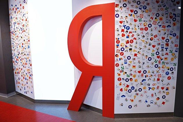 """%Буква""""Я"""" в музее Яндекса в Москве"""