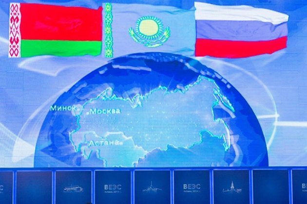 #Флаги Белоруссии и РФ