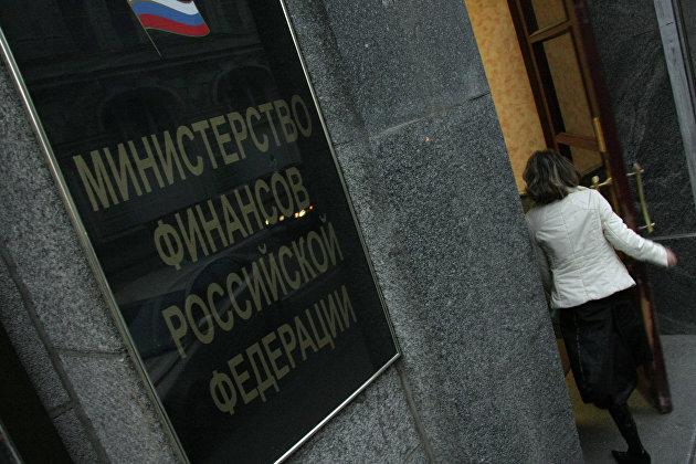 *Здание Министерства финансов РФ