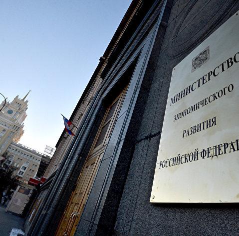 Минэкономразвития ждет улучшения показателей внешней торговли России в ближайшие месяцы