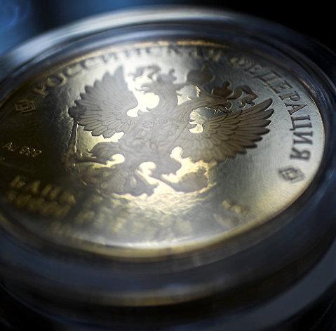 % Герб Российской Федерации на монете