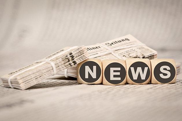 """ВЭФ, ипотека под 2% и """"круглая"""" ставка ЦБ РФ. """"Прайм"""" выбрал главные события недели"""