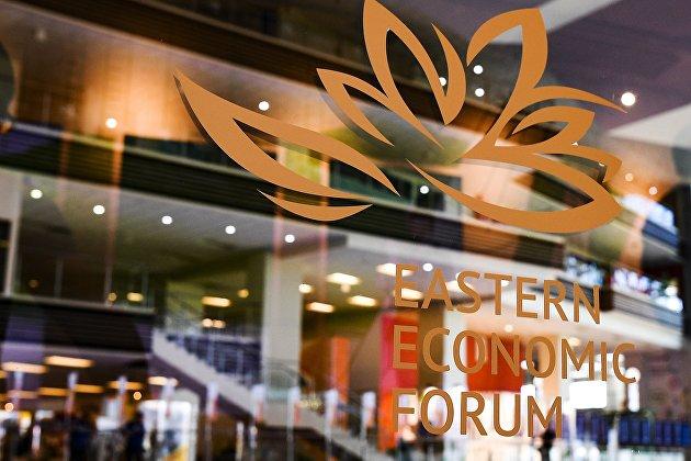 %Логотип ВЭФ на площадке IV Восточного экономического форума во Владивостоке
