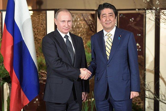 #Президент РФ Владимир Путин и премьер-министр Японии Синдзо Абэ