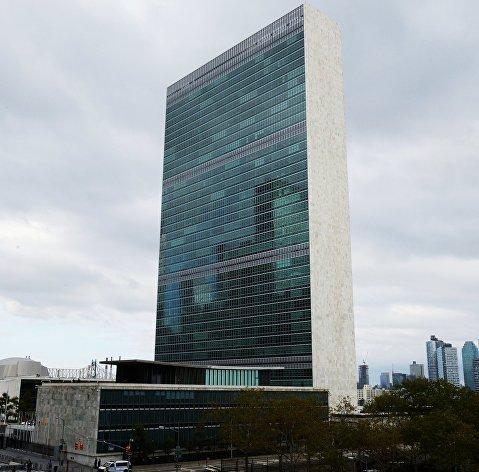 #Штаб-квартира Организации объединенных наций