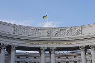 """"""" МИД Украины"""