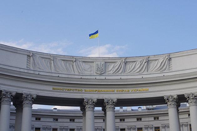 % МИД Украины