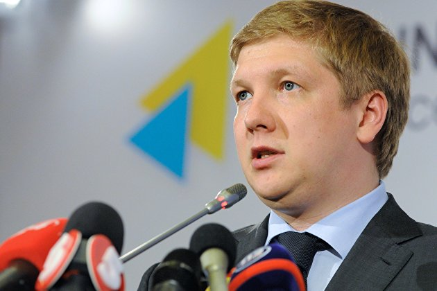 """""""Нафтогаз"""": Украина договорилась с МВФ о постепенном повышении цены на газ для населения"""