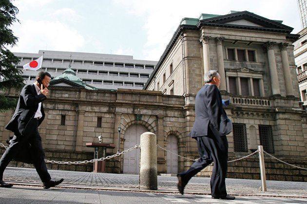 Банк Японии сохранил отрицательную процентную ставку