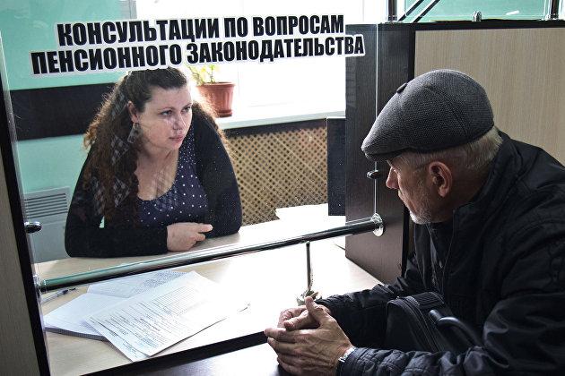 # Работа пенсионного фонда в Крыму