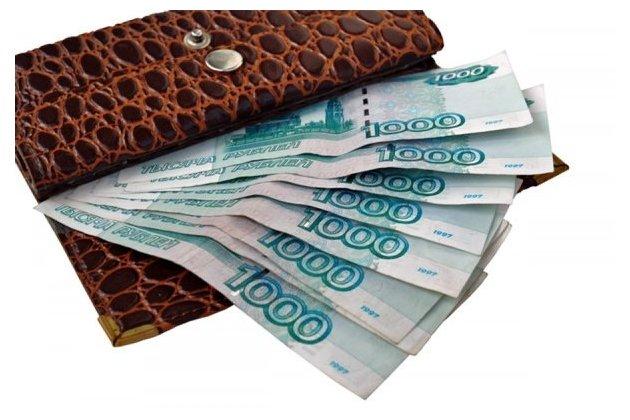 МРОТ с 1 января увеличен до 5,2 тыс руб