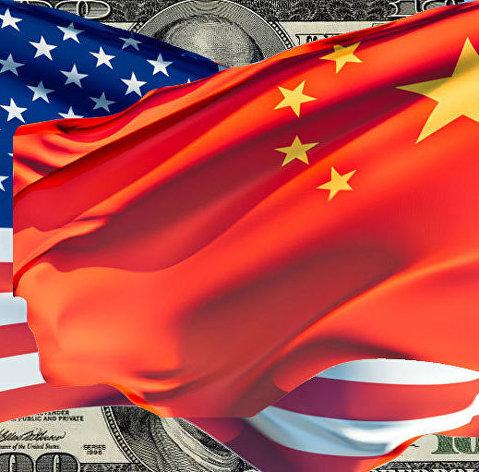 829265142 - В руководстве Societe Generale прогнозируют окончание торговой войны США и КНР к весне