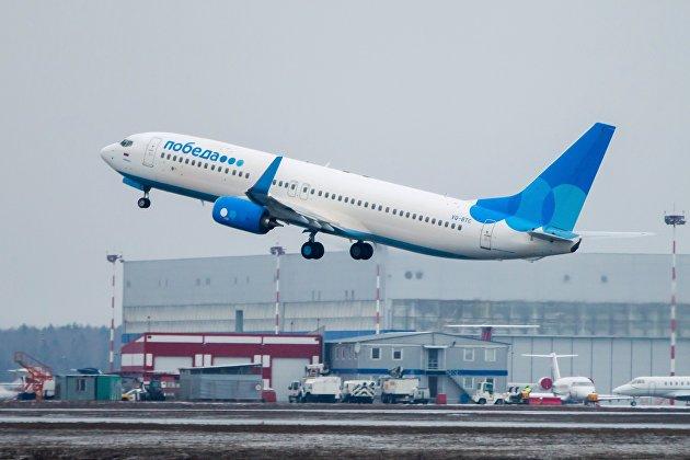 """""""Победе"""" предложили уволить руководство за скандальные траектории полетов"""