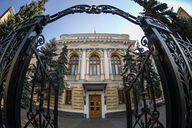 Доля просрочки по ипотеке в РФ достигла минимума за всю историю этого рынка