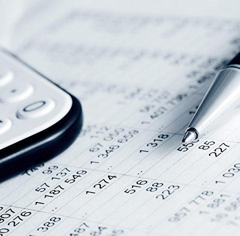 Бюджет РФ в январе-сентябре исполнен с профицитом в 3,8% ВВП