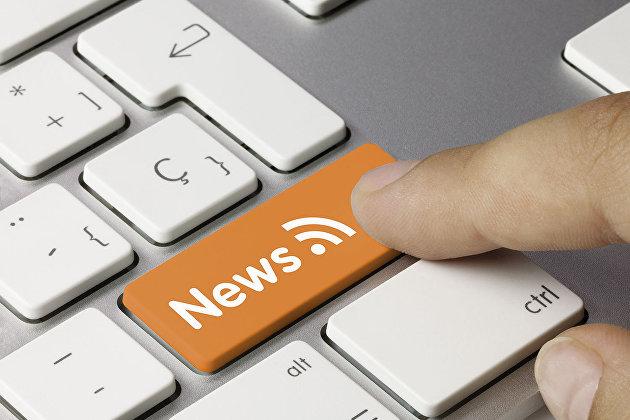 #Online news