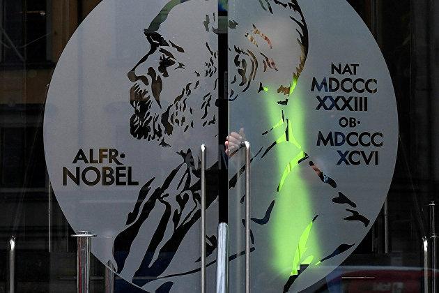 """Самая необычная """"Нобелевка"""". Почему премия по экономике не похожа на другие"""