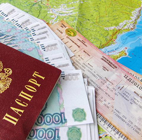 Российский паспорт и железнодорожные билеты