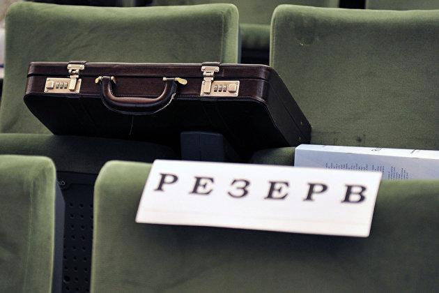 Международные резервы РФ в ноябре увеличились на $1,1 млрд