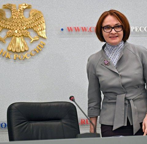#Председатель Банка России Эльвира Набиуллина