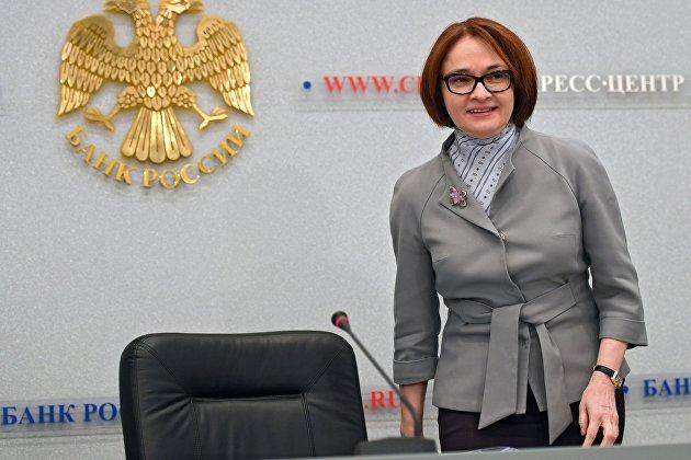 Ярославский губернатор награжден орденом Почета