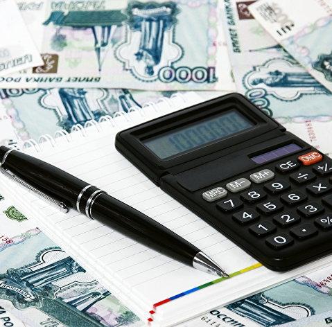 829344201 - Рейтинг отраслей по доле просроченной задолженности