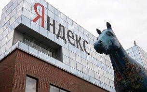 """Московский офис отечественной ИТ-компании """"Яндекс"""", которой исполняется 20 лет"""