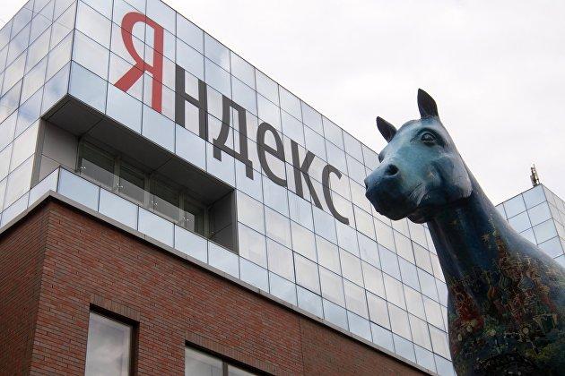 """""""Яндекс"""" снова стал самой дорогой интернет-компанией РФ по версии Forbes"""