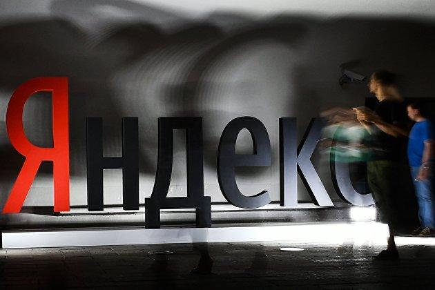 """""""Яндекс"""" получил эксклюзивные права на показ контента BBC Studios в РФ"""