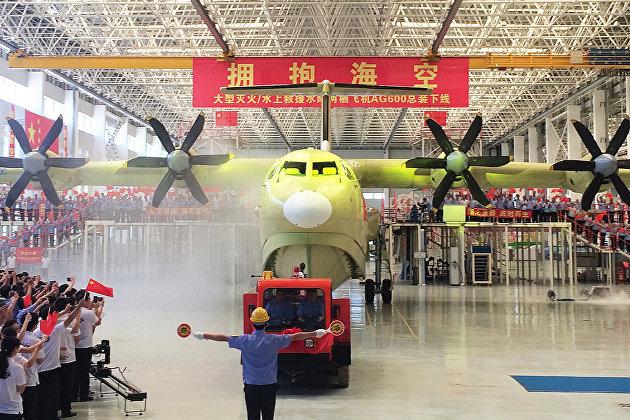 Крупнейший в мире самолет-амфибия AG600