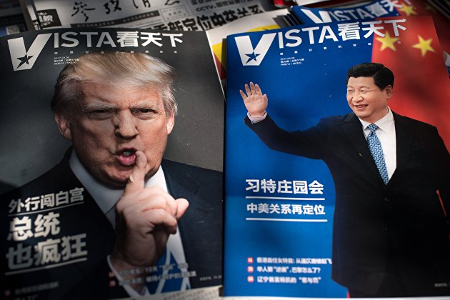 829355181 - США и Китай остудили пыл инвесторов