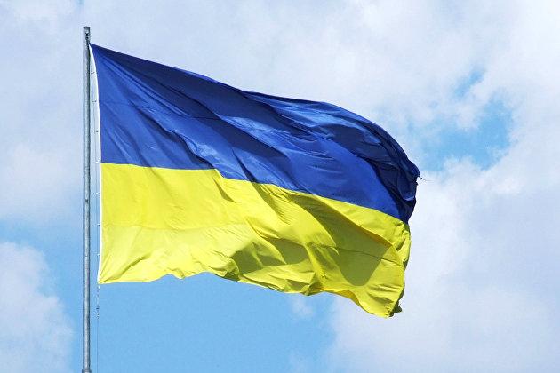 #Флаг Украины