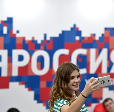 Moody's повысило суверенный рейтинг РФ до«Baa3»