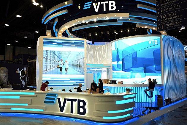 СМИ: Три крупных игрока претендуют на активы и обязательства украинского ВТБ