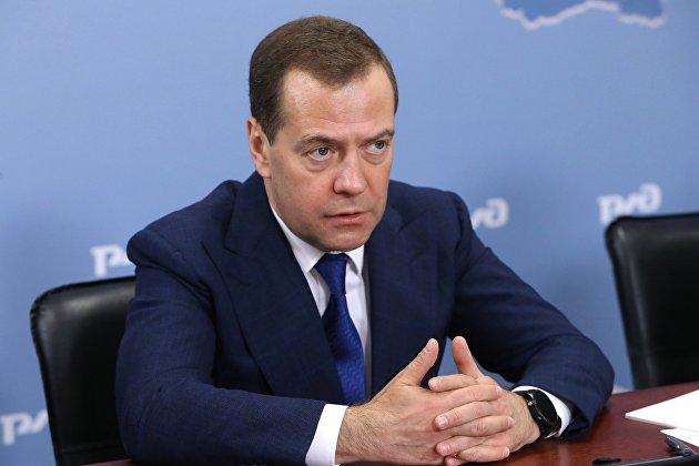 Медведев: Улучшение жизни миллионов людей зависит от нефтегазовой промышленности
