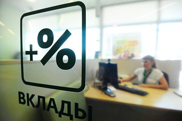 Сберегательный банк заработал 73,3млрдруб. чистой прибыли осенью