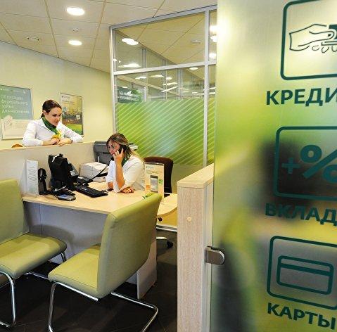 829393223 - Сбербанк скоро запустит проект по распознаванию клиентов по лицу в части своих офисов