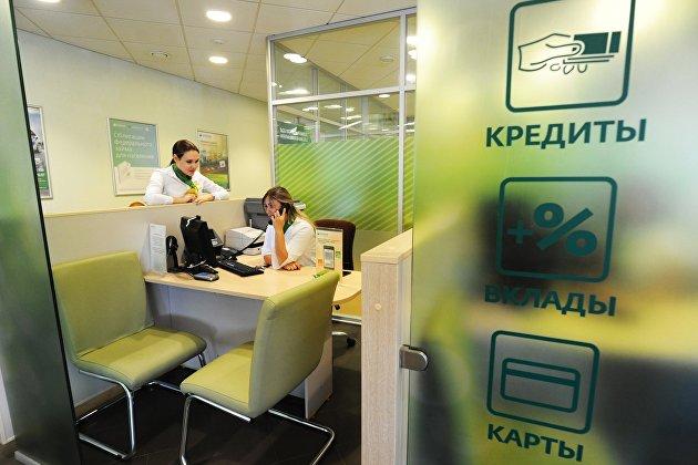 829393231 - Сбербанк скоро запустит проект по распознаванию клиентов по лицу в части своих офисов
