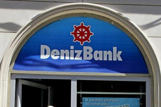 Сбербанк подписал соглашение о покупке турецкого Denizbank