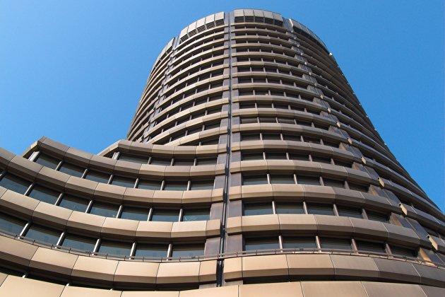 Банк международных расчётов в Базеле, Швейцария